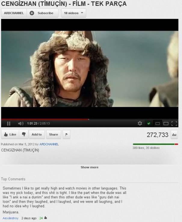 Παράξενα & ξεκαρδιστικά σχόλια στο YouTube (24)