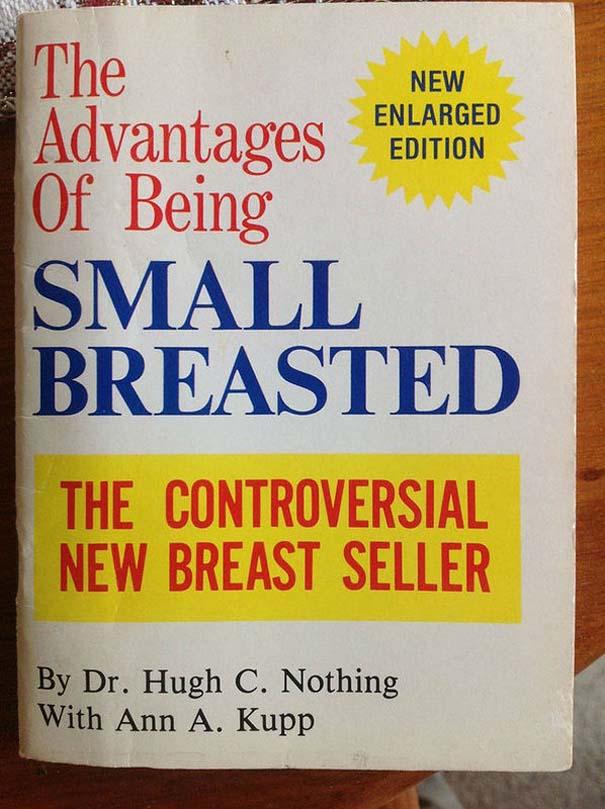 Τα πλεονεκτήματα του μικρού στήθους (2)