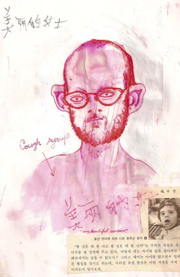 Ζωγραφίζει πορτραίτα του με τρελά αποτελέσματα (2)