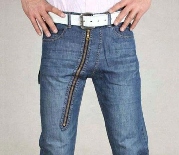 Τραγικά παντελόνια (17)