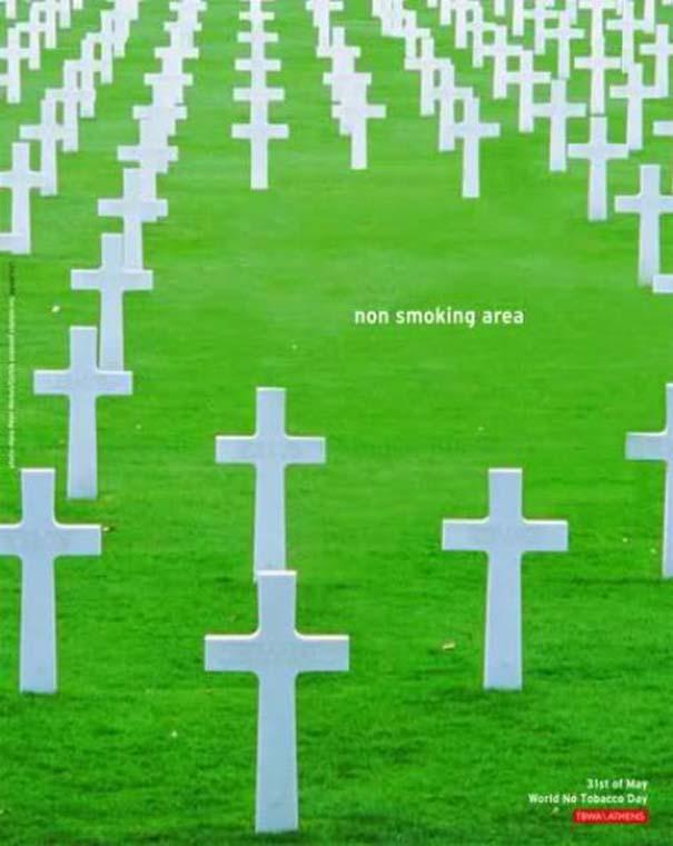 Κορυφαίες αντικαπνιστικές διαφημίσεις (16)