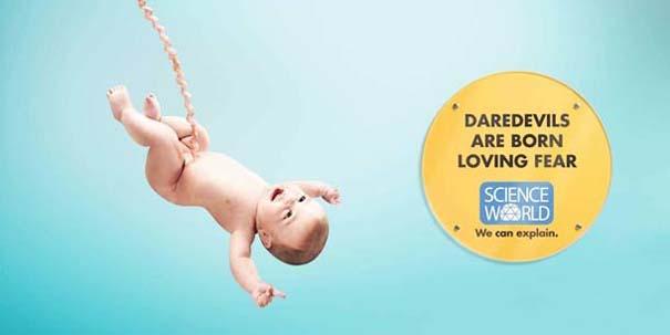 Έξυπνες διαφημίσεις δείχνουν πως η επιστήμη μπορεί να είναι διασκεδαστική (1)