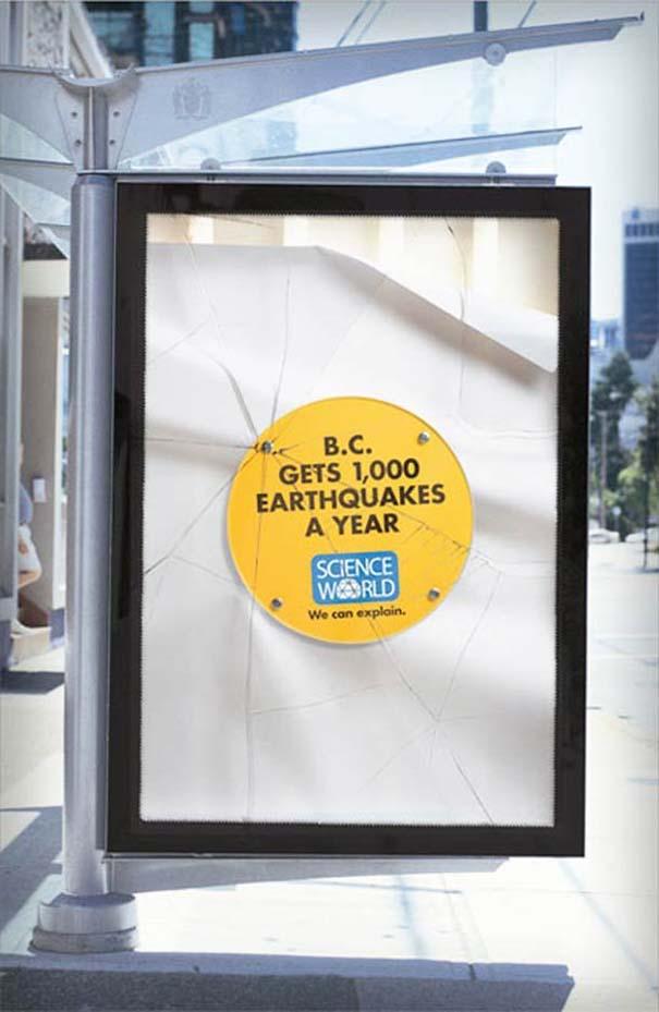 Έξυπνες διαφημίσεις δείχνουν πως η επιστήμη μπορεί να είναι διασκεδαστική (2)