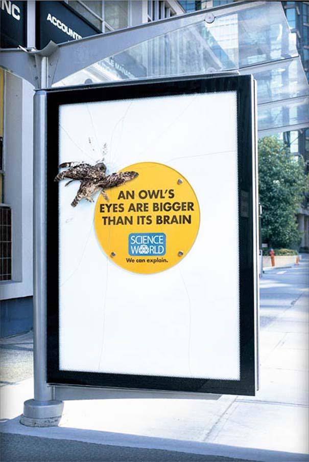 Έξυπνες διαφημίσεις δείχνουν πως η επιστήμη μπορεί να είναι διασκεδαστική (7)