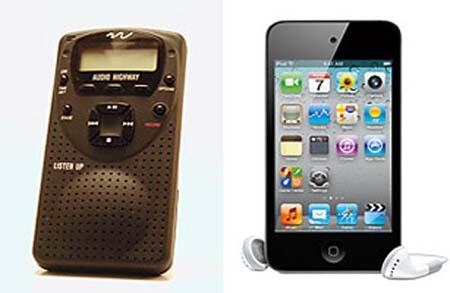 Gadgets τότε και τώρα (7)