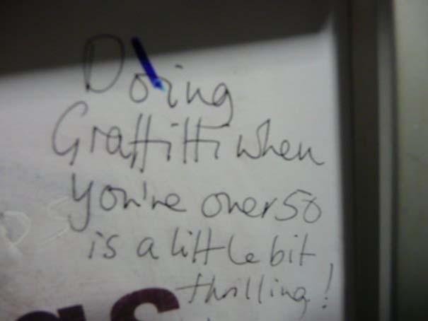 Graffiti για κλάματα (7)