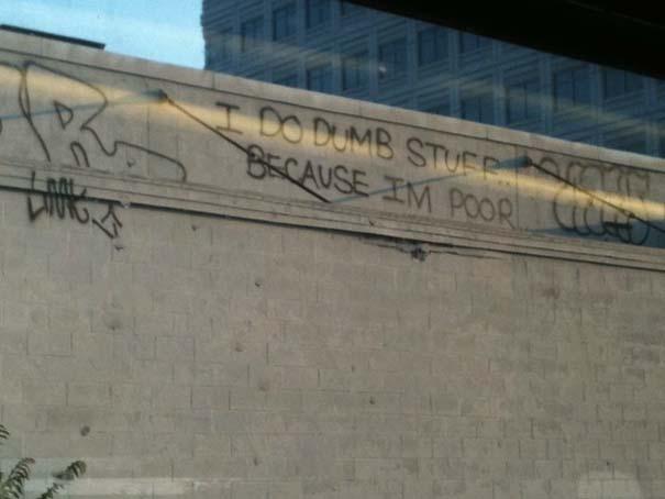 Graffiti για κλάματα (8)