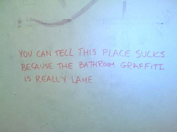 Graffiti για κλάματα (9)