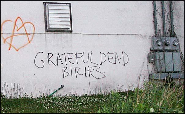 Graffiti για κλάματα (16)