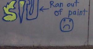 Graffiti για κλάματα