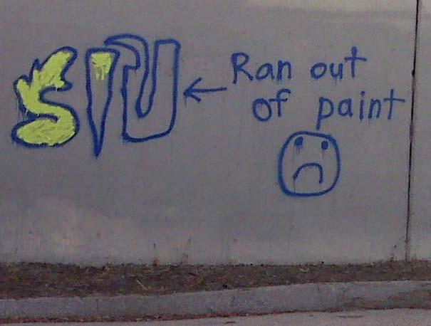 Graffiti για κλάματα (18)