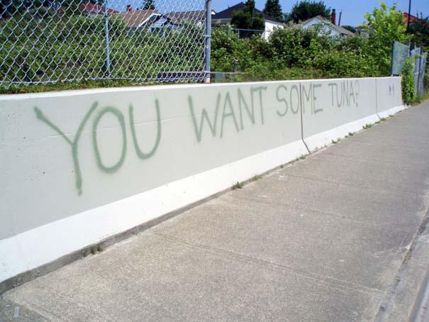 Graffiti για κλάματα (21)