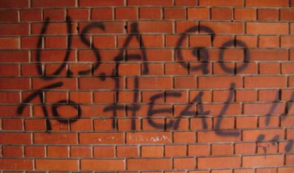 Graffiti για κλάματα (22)
