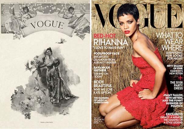 Γυναικεία περιοδικά τότε και τώρα (5)