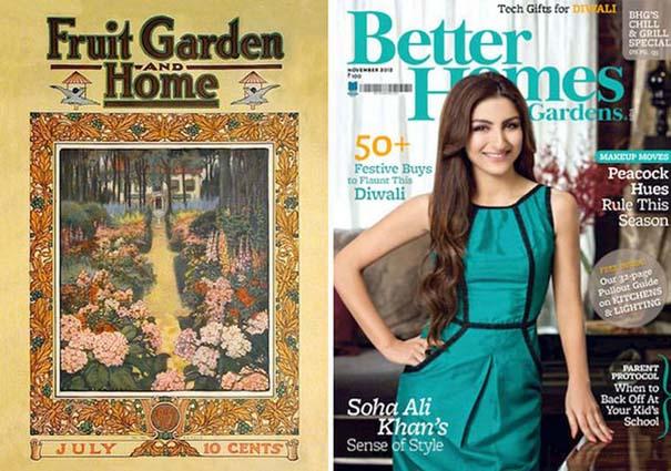 Γυναικεία περιοδικά τότε και τώρα (7)