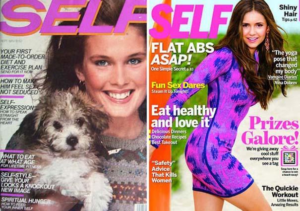 Γυναικεία περιοδικά τότε και τώρα (12)