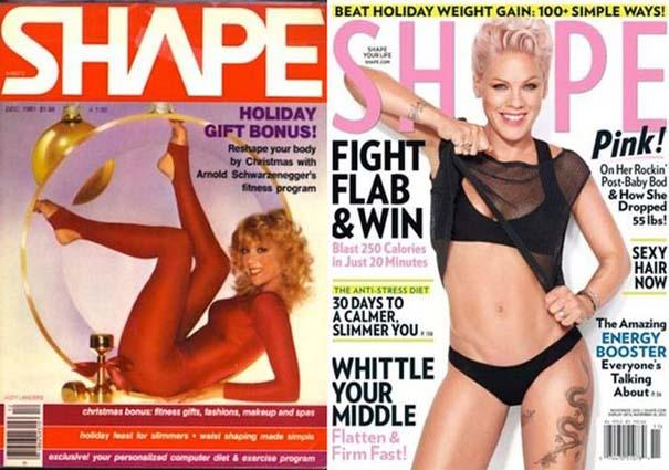 Γυναικεία περιοδικά τότε και τώρα (13)