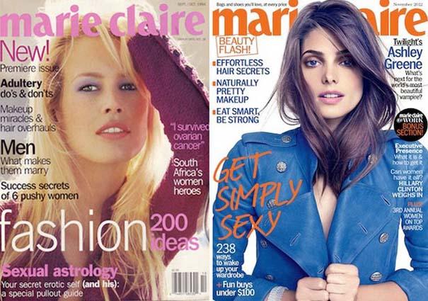 Γυναικεία περιοδικά τότε και τώρα (18)