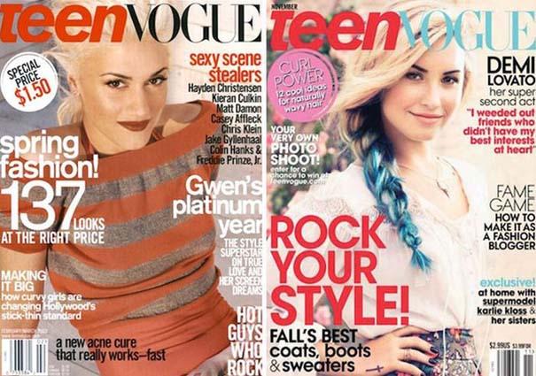 Γυναικεία περιοδικά τότε και τώρα (22)