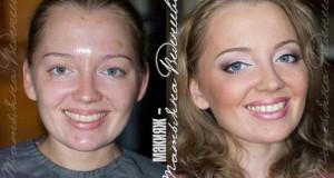 Γυναίκες με / χωρίς μακιγιάζ #16