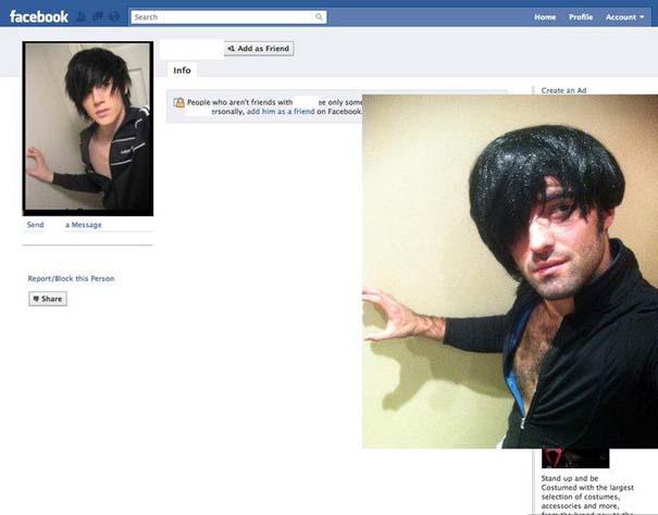 Μεταμφιέζεται σε χρήστες του Facebook και τους στέλνει αίτημα φιλίας (2)