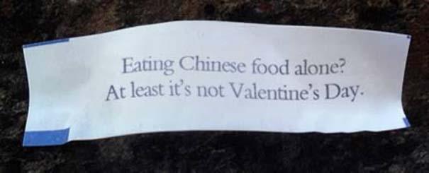 Παράξενα μηνύματα σε Fortune Cookies (1)