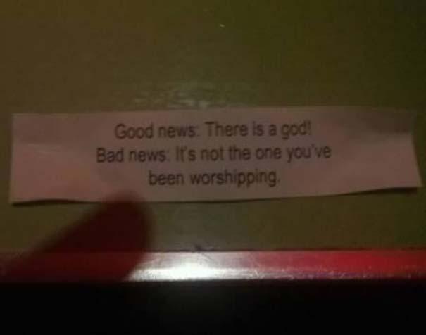 Παράξενα μηνύματα σε Fortune Cookies (5)