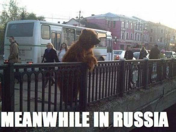 Εν τω μεταξύ στη Ρωσία… (1)