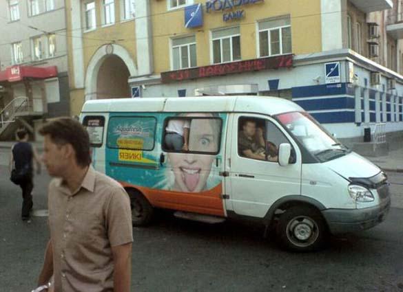 Εν τω μεταξύ στη Ρωσία… (4)