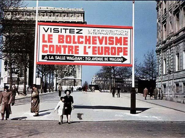 Παρίσι υπό κατοχή 1940-1944 (12)