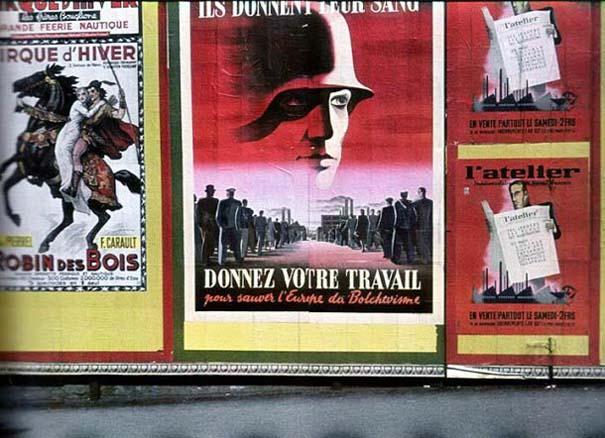 Παρίσι υπό κατοχή 1940-1944 (18)