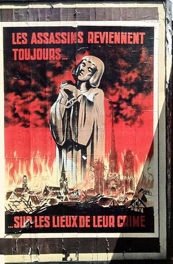 Παρίσι υπό κατοχή 1940-1944 (19)
