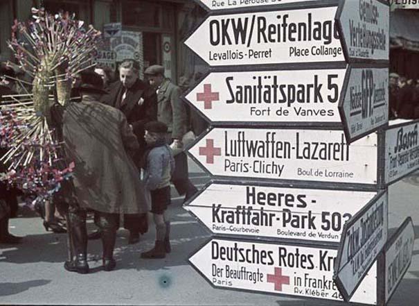 Παρίσι υπό κατοχή 1940-1944 (42)