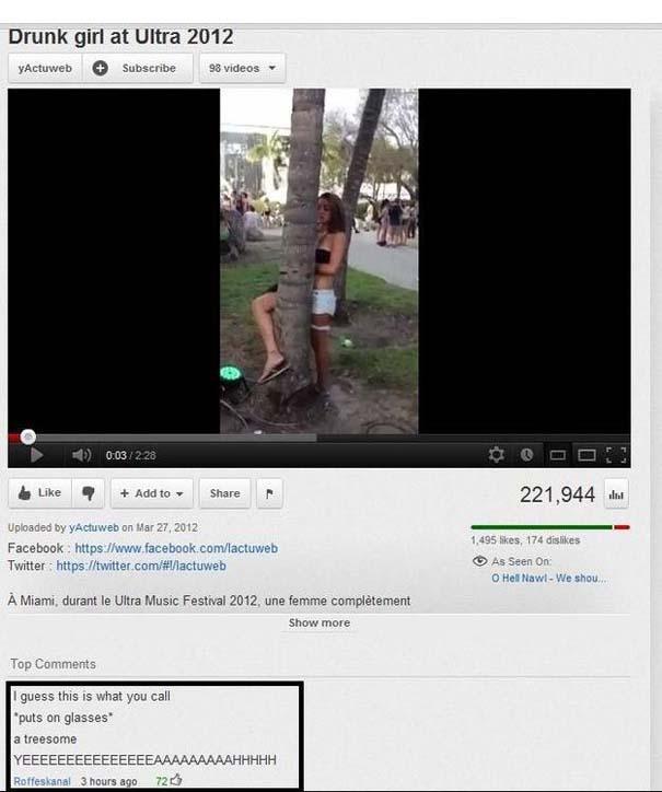 25 από τα πιο αστεία σχόλια του 2012 στο YouTube (14)