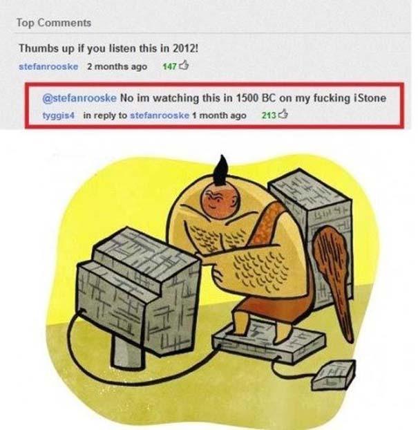 25 από τα πιο αστεία σχόλια του 2012 στο YouTube (15)
