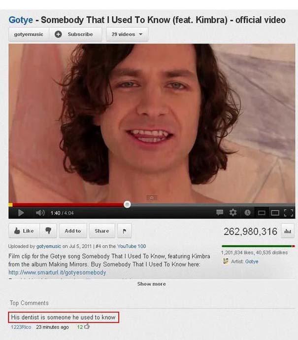 25 από τα πιο αστεία σχόλια του 2012 στο YouTube (20)
