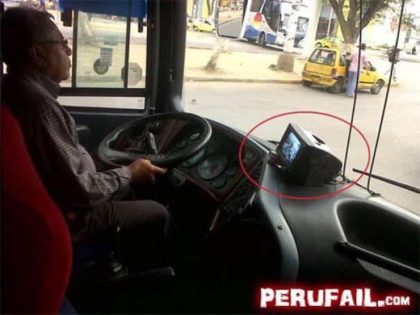 Εν τω μεταξύ, στο Περού... (3)