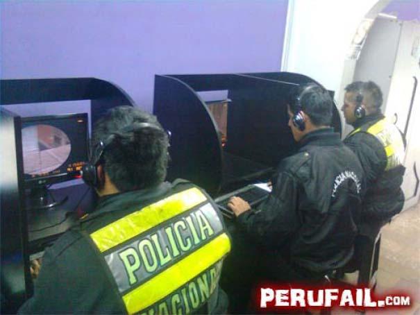 Εν τω μεταξύ, στο Περού... (4)