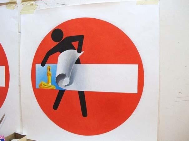 «Πειραγμένες» οδικές πινακίδες (1)