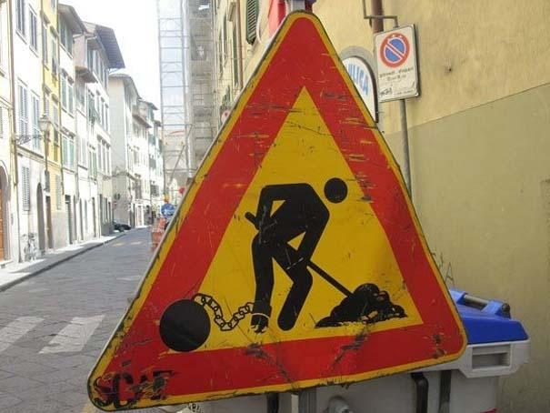 «Πειραγμένες» οδικές πινακίδες (5)