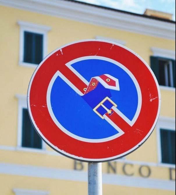 «Πειραγμένες» οδικές πινακίδες (8)