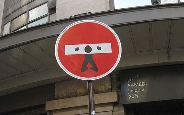 «Πειραγμένες» οδικές πινακίδες (11)