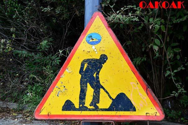 Χιουμοριστική τέχνη του δρόμου από τον OaKoAk (21)