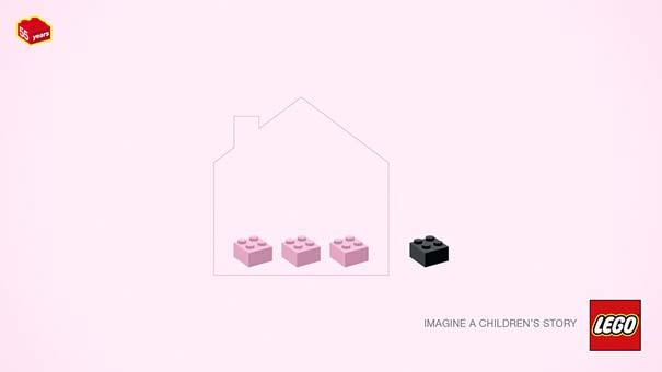 55 γρίφοι από Lego (3)