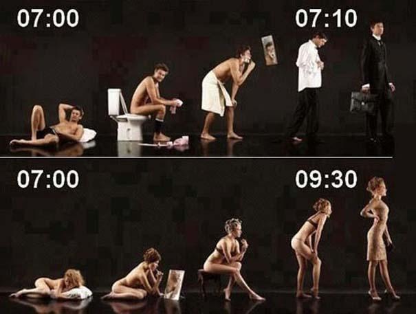 Άνδρες vs Γυναίκες (13)