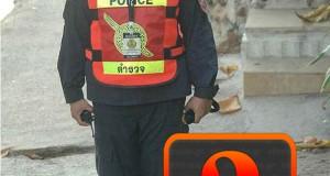 Αστυνομικός σκύλος στην Ταϊλάνδη