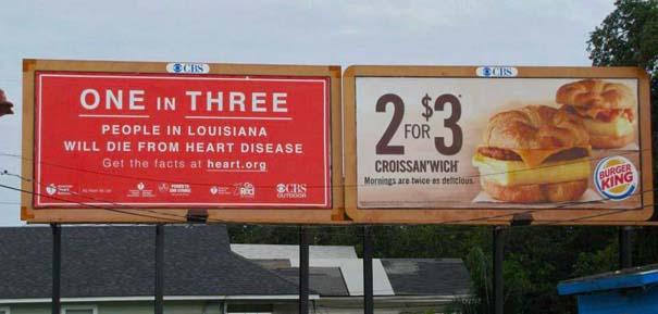 Ατυχώς τοποθετημένες διαφημίσεις (8)