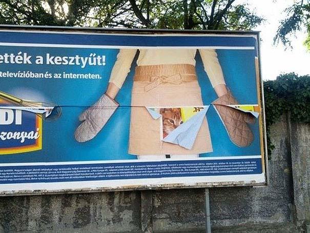 Ατυχώς τοποθετημένες διαφημίσεις (12)