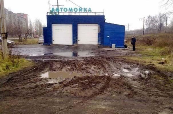 Εν τω μεταξύ στη Ρωσία... (19)