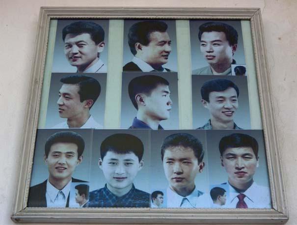 Τα μόνα κουρέματα που εγκρίνει η κυβέρνηση της Βόρειας Κορέας για άνδρες και γυναίκες (1)